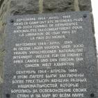 5 Mauthausen Memorial